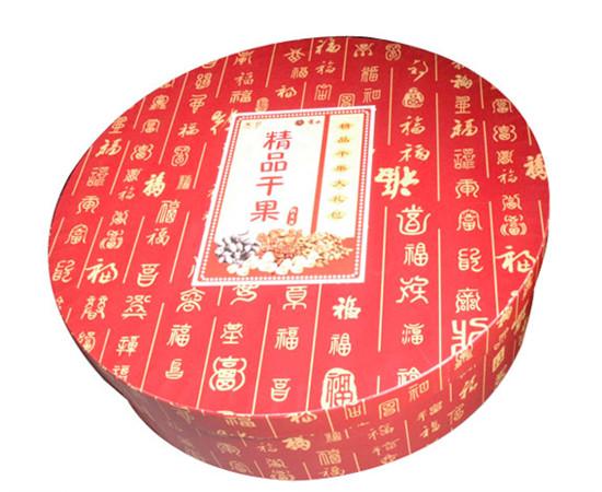 幹果類食品包裝禮盒 美觀耐用妳值得擁有