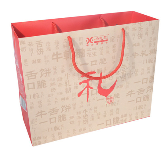 高尚的、富有內涵的柏兆記禮盒,節日必備