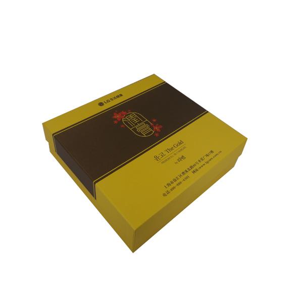 潤膏黃金化妝品盒